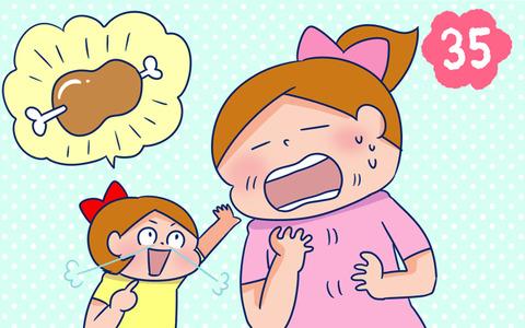 肉を食べると歯が抜ける双子間のジンクス【ウーマンエキサイト更新】