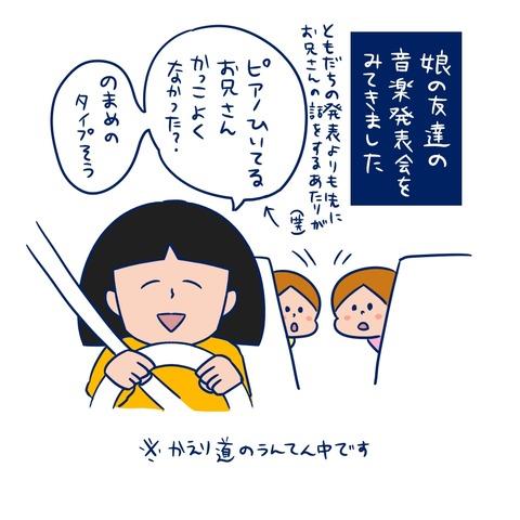 fujimi01