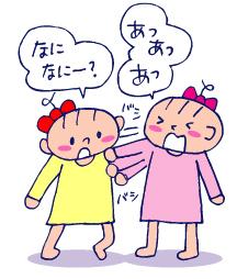 双子を授かっちゃいましたヨ☆-0706Kちゃん02