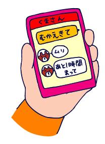 0416花見サイド01