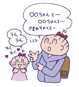 0126やすみ03