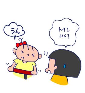 双子を授かっちゃいましたヨ☆-0808うんち05