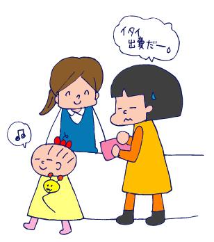 双子を授かっちゃいましたヨ☆-1230スイリン06