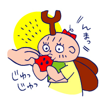 双子を授かっちゃいましたヨ☆-0706スイカ01