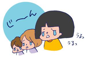 双子を授かっちゃいましたヨ☆-0223懇談会02