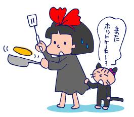 双子を授かっちゃいましたヨ☆-1013離乳食講座05