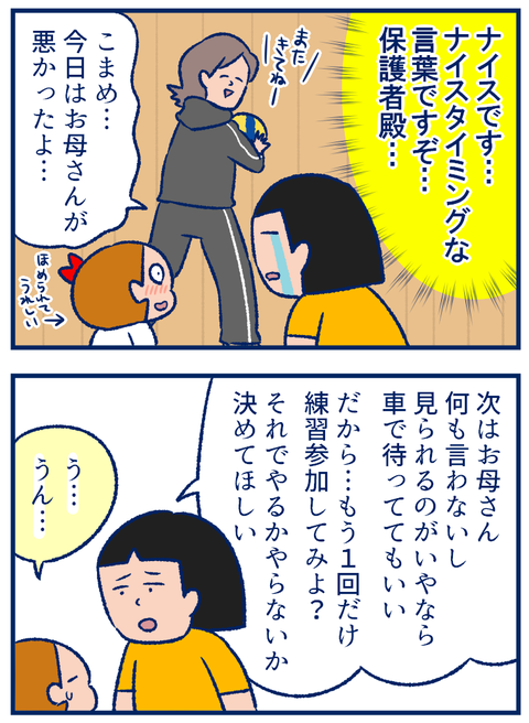 バレー3_4
