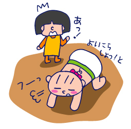 双子を授かっちゃいましたヨ☆-0902ハイハイ03