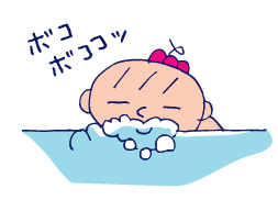 双子を授かっちゃいましたヨ☆-02151歳2ヵ月02
