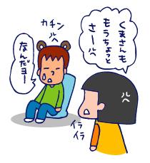 双子を授かっちゃいましたヨ☆-0328ちゃい講演会02