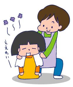 双子を授かっちゃいましたヨ☆-0310バースカフェ02