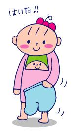 双子を授かっちゃいましたヨ☆-0610自分で01