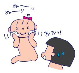 双子を授かっちゃいましたヨ☆-02151歳2ヵ月04