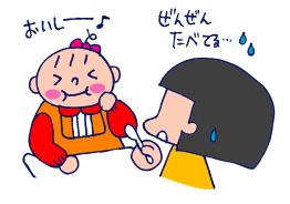 双子を授かっちゃいましたヨ☆-1013離乳食講座02