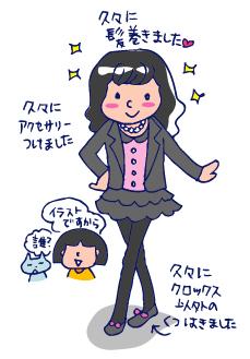 双子を授かっちゃいましたヨ☆-0413お宮参り01