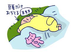 双子を授かっちゃいましたヨ☆-0602うつぶせ寝02