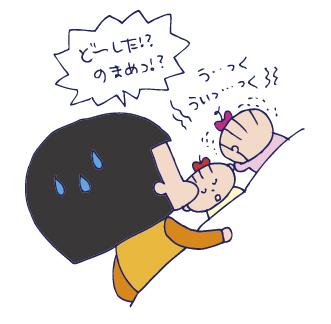 0113おばあちゃん03