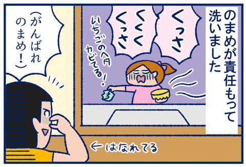 お弁当04