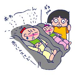 双子を授かっちゃいましたヨ☆-0518汗対策01