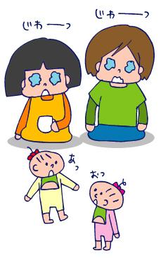 双子を授かっちゃいましたヨ☆-0310バースカフェ01