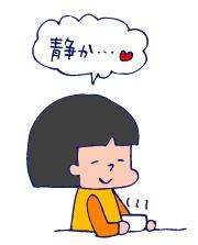 双子を授かっちゃいましたヨ☆-0116グショグショ02