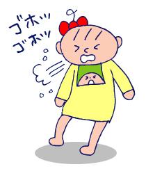 双子を授かっちゃいましたヨ☆-1106せき01