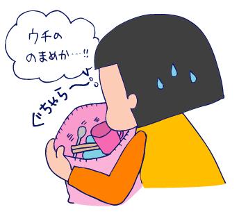 0115おしょくじセット04