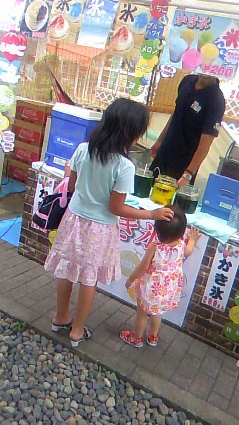 双子を授かっちゃいましたヨ☆-0813ふるさと村02