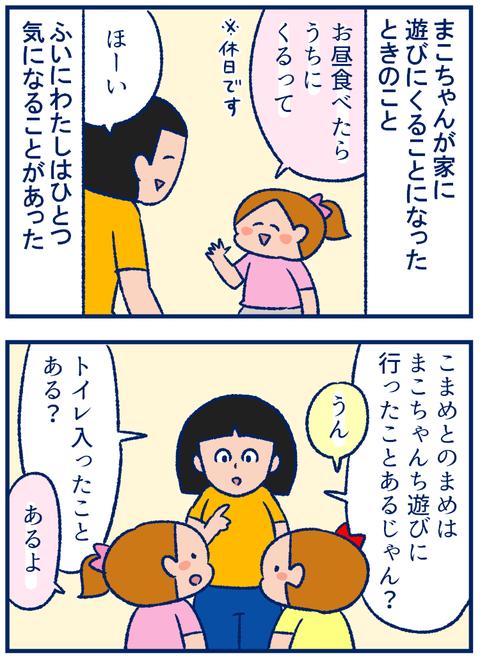 紙事情01