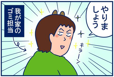 保護者競技03
