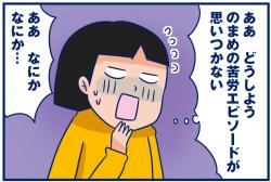 懇談会02