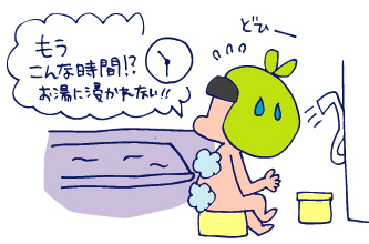 双子を授かっちゃいましたヨ☆-1119仙台レポ04
