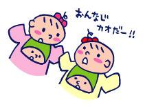 双子を授かっちゃいましたヨ☆-0109対面