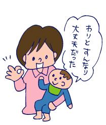 双子を授かっちゃいましたヨ☆-0227卒乳02