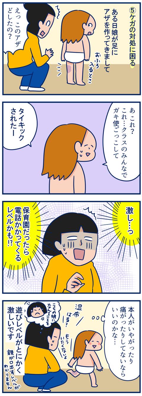 1年生03