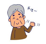 双子を授かっちゃいましたヨ☆-0107お菓子03