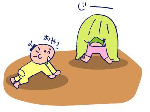 双子を授かっちゃいましたヨ☆-1204遊び02