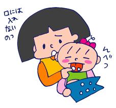 双子を授かっちゃいましたヨ☆-0506こどもの日03