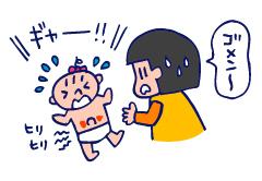 双子を授かっちゃいましたヨ☆-0202デベソ03