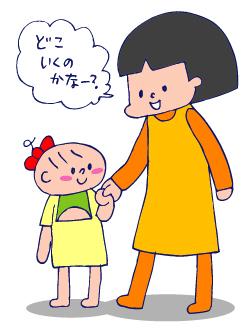 双子を授かっちゃいましたヨ☆-1002コマメ02