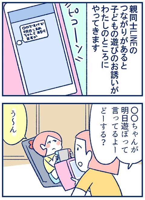 お断り01