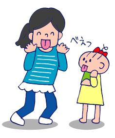 双子を授かっちゃいましたヨ☆-1222べー01