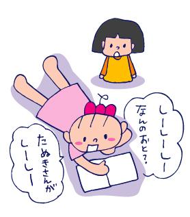 双子を授かっちゃいましたヨ☆-0729読書03