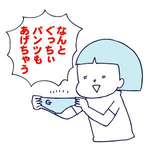 0727応援演説09