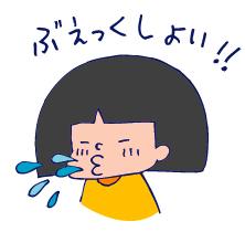 双子を授かっちゃいましたヨ☆-0323花粉01