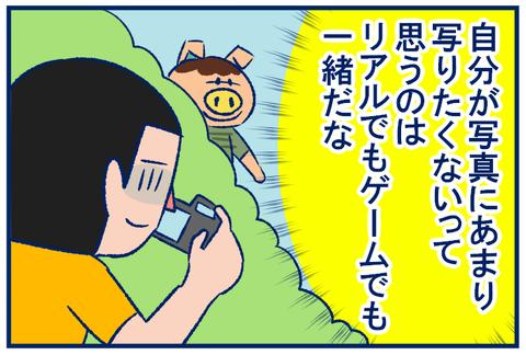 ゆかさんの島02