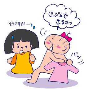 双子を授かっちゃいましたヨ☆-0514自分で02