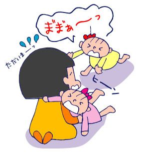 双子を授かっちゃいましたヨ☆-0418慣らし保育04