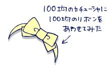 双子を授かっちゃいましたヨ☆-0531ベリー03