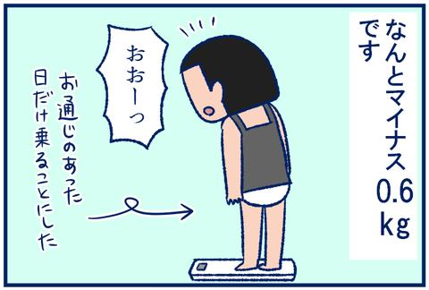 フィットボクシング01